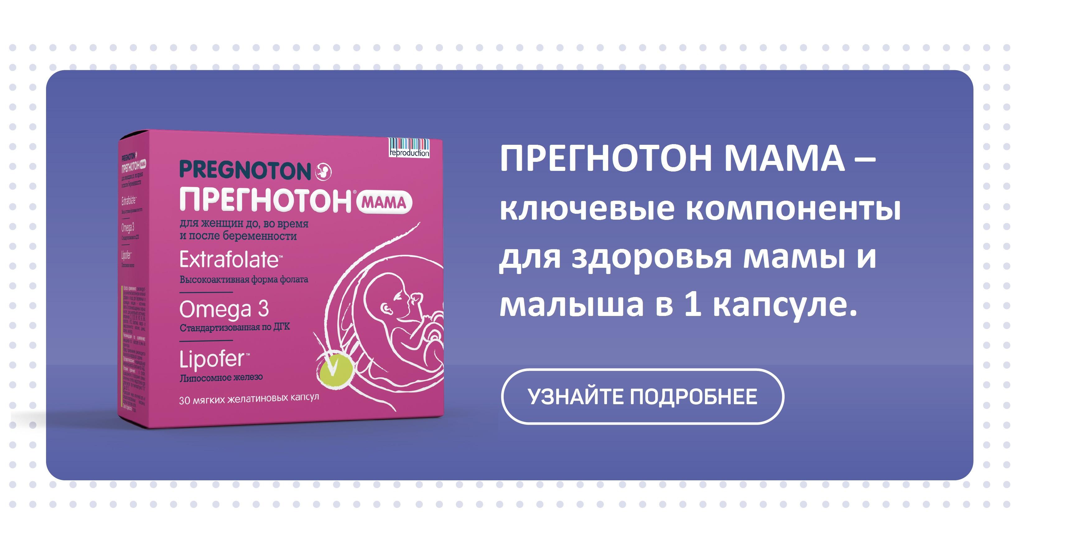 Еда качество сперматазоидов
