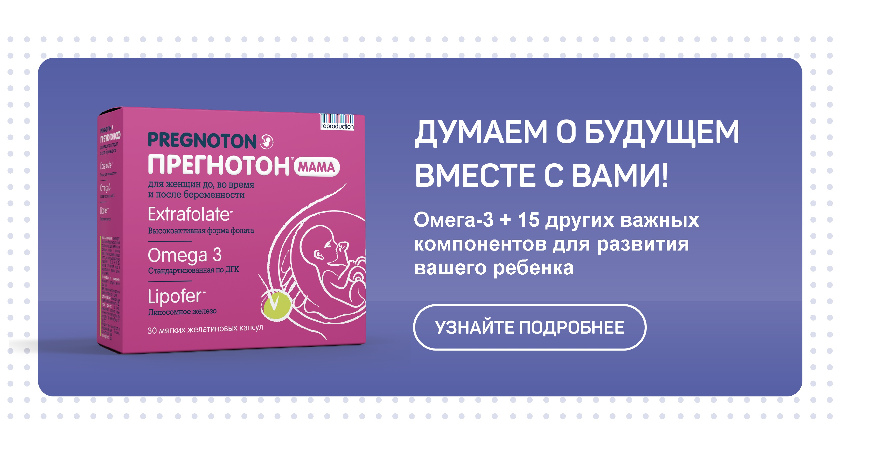 Гимнастика. Фитнес для беременных для легких родов