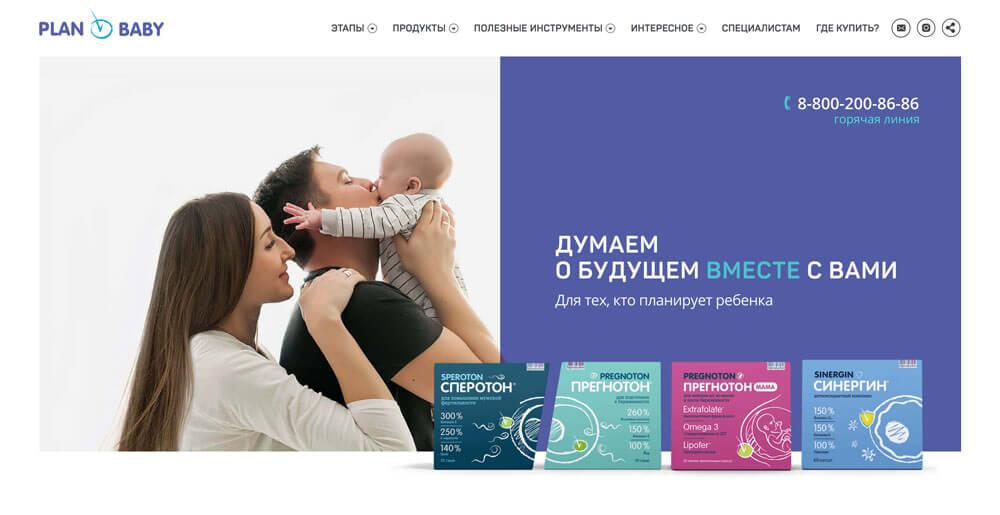Витамины при планировании беременности для женщин: какие комплексы пить для зачатия ребенка?